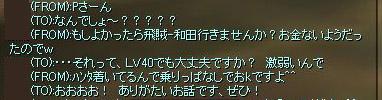 f0120661_431726.jpg