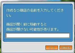 a0078870_1337465.jpg