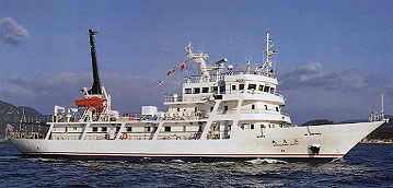 練習船広島丸