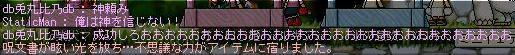 d0048280_17313218.jpg