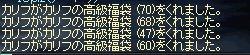 b0072781_104457.jpg