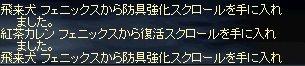 b0072781_171399.jpg