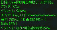 c0056384_16163930.jpg