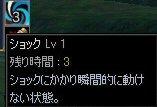 c0056384_16181854.jpg