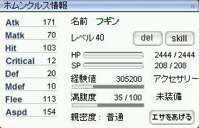 f0026984_21173397.jpg