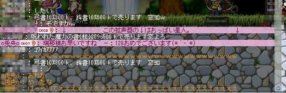 f0103884_3134854.jpg
