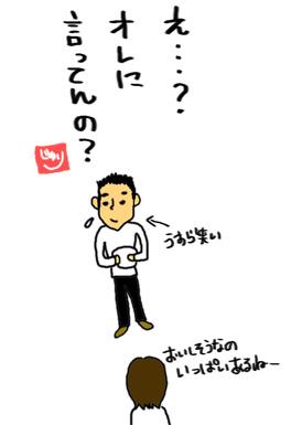 a0093189_23174451.jpg
