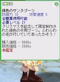 a0011590_12125211.jpg