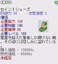 a0011590_1275437.jpg