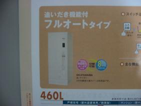 b0071995_1893022.jpg