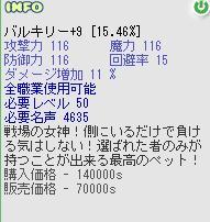 b0094998_1245976.jpg