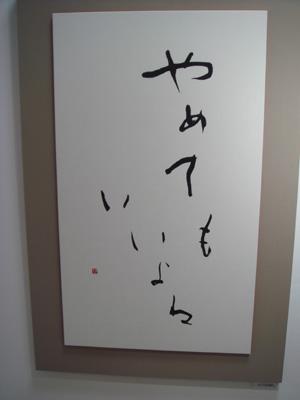 f0028505_2012889.jpg