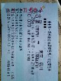 d0077607_12232897.jpg