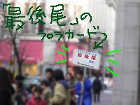 b0019611_18334896.jpg