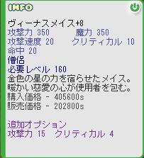 d0076117_17381.jpg