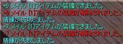 f0107520_893531.jpg