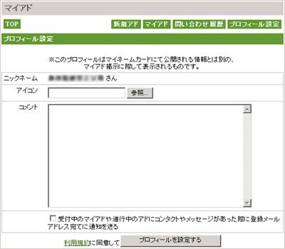 b0085023_16523772.jpg