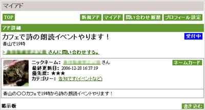 b0085023_1653688.jpg