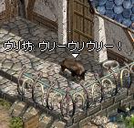 d0101027_17221049.jpg