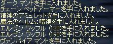 d0101027_1774666.jpg