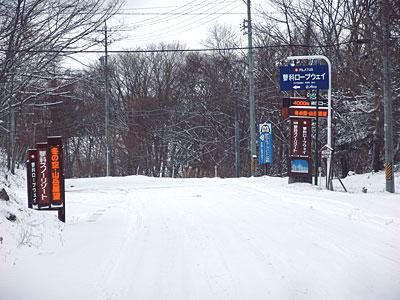 どかっと雪が積もりました。_d0102327_2357183.jpg