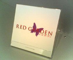 『RED GARDEN』が冬コミにも登場!グッズの先行販売も!_e0025035_1320710.jpg