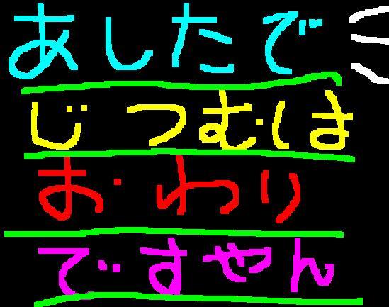 f0056935_2248376.jpg