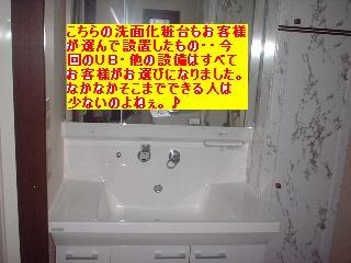 f0031037_20122980.jpg