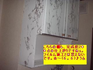 f0031037_20123625.jpg