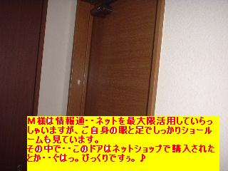 f0031037_20125247.jpg