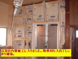 f0031037_2013048.jpg