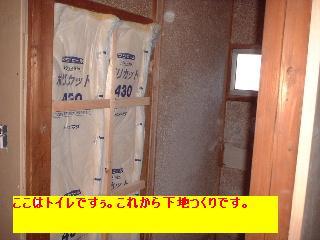 f0031037_20131645.jpg