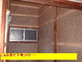 f0031037_20132453.jpg