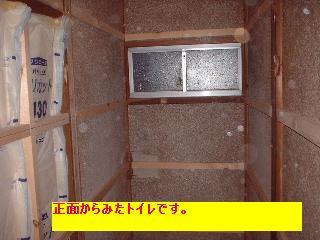 f0031037_20133233.jpg