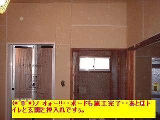 f0031037_2013755.jpg