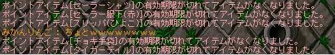 f0016438_202972.jpg