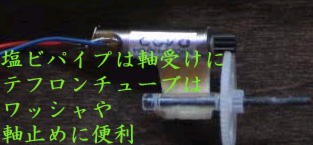 d0067943_16323676.jpg
