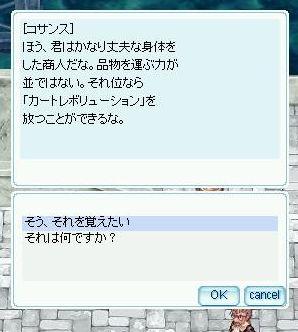 f0111847_1538524.jpg