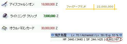 f0122559_1711214.jpg