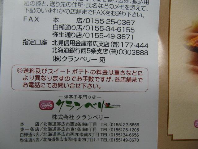 f0101965_23191323.jpg