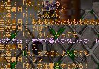 d0083666_4263284.jpg