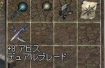 b0107468_1001626.jpg