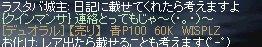 b0107468_9545335.jpg
