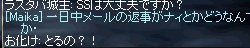 b0107468_9553053.jpg