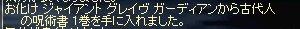 b0107468_959336.jpg