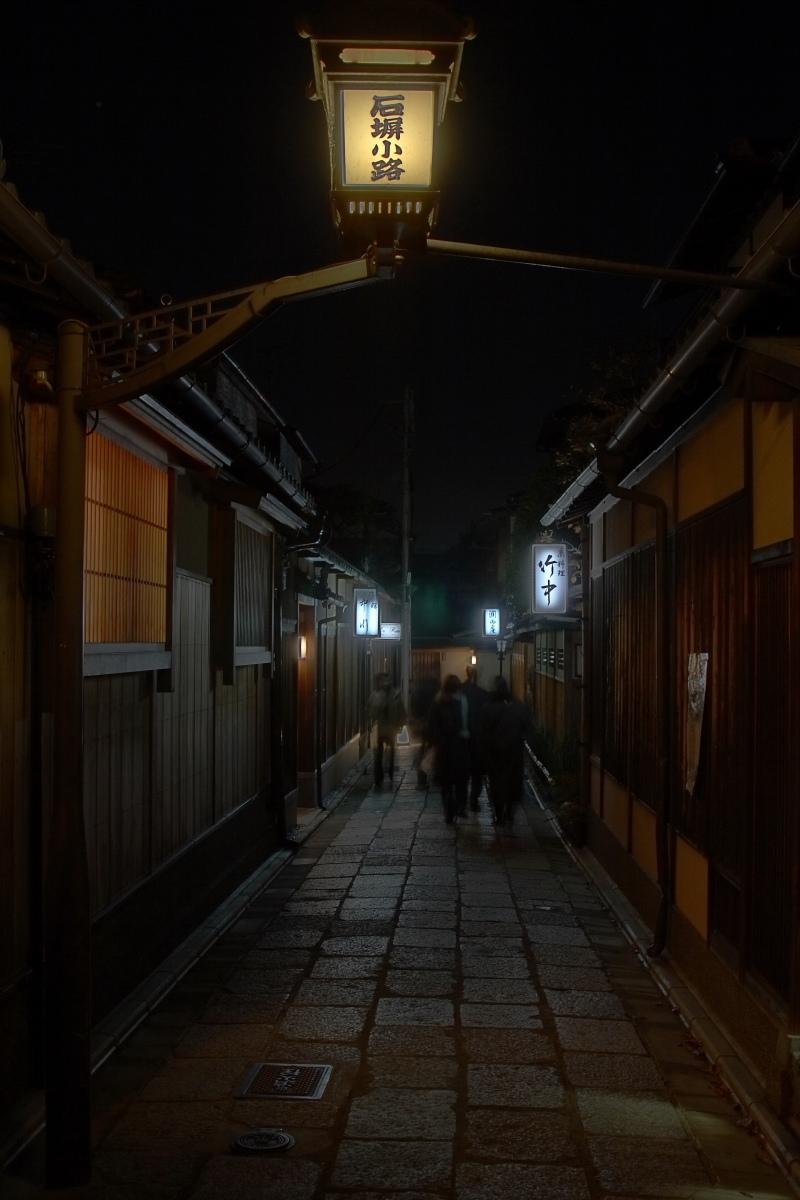 京都 東福寺<もろもろ復活編>_f0021869_122530.jpg