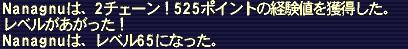 b0060876_19362567.jpg