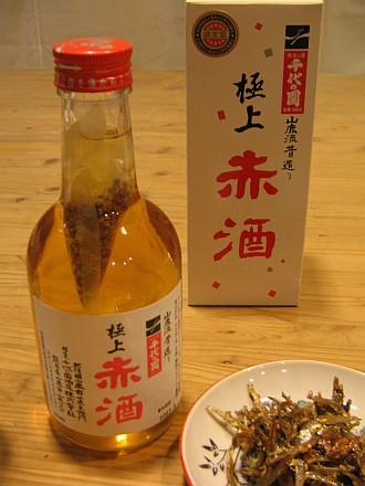"""肥後の正調""""お屠蘇""""酒・・・「赤酒」_c0001578_259217.jpg"""