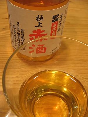 """肥後の正調""""お屠蘇""""酒・・・「赤酒」_c0001578_313069.jpg"""