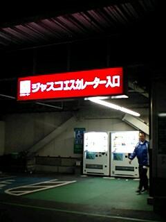 b0089483_154368.jpg